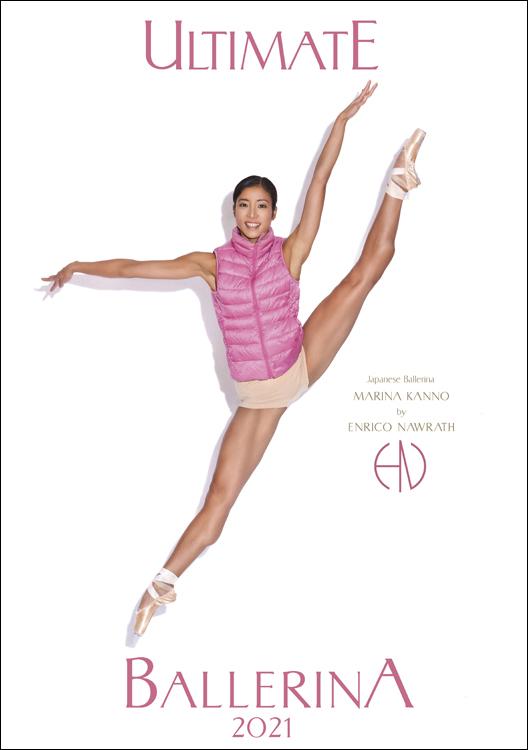 Fabulous Ballet calendars2021